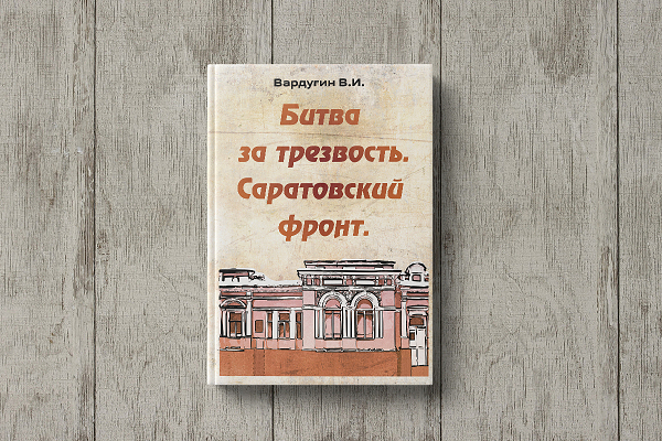 Книги, пособия и брошюры