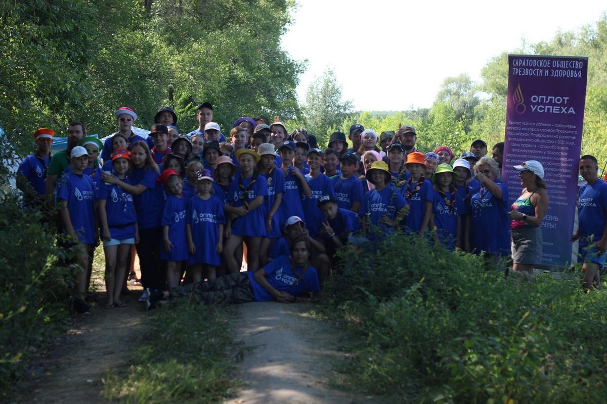 День второй похода на базу каяков